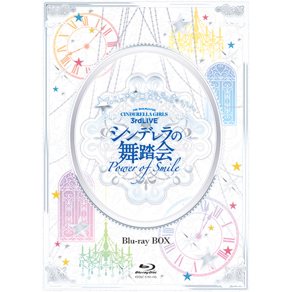 THE IDOLM@STER CINDERELLA GIRLS 3rdLIVEシンデレラの舞踏会 -Power of Smile-Blu-ray BOX