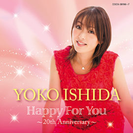 Happy For You ~20th Anniversary~