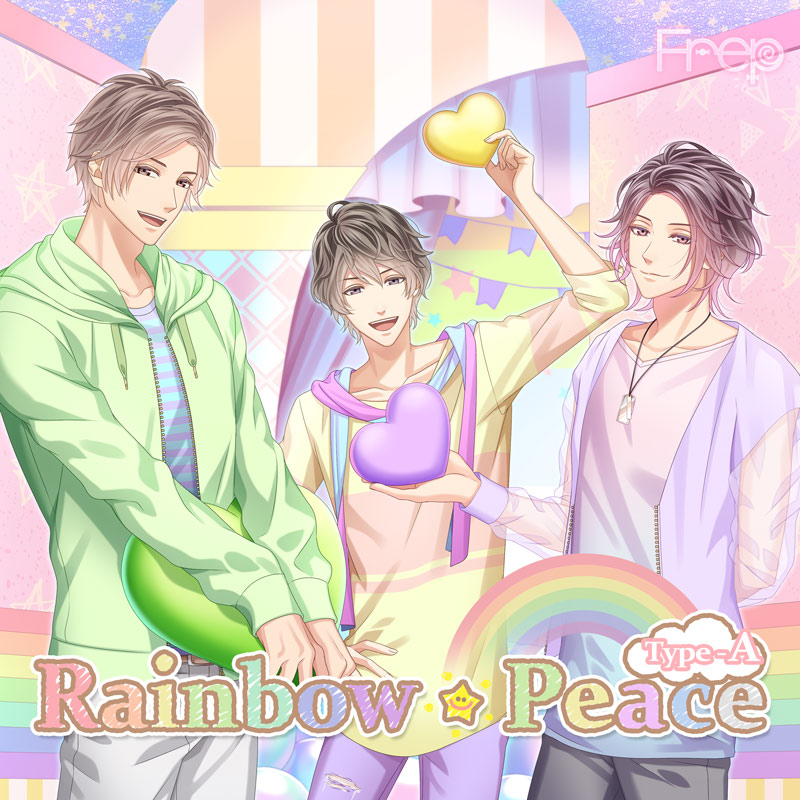 Rainbow☆Peace TypA・B