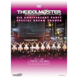 DVD 「THE IDOL M@STER 4th ANNIVERSARY PARTY SPECIAL DREAM TOUR'S!!」