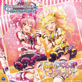 THE IDOLM@STER CINDERELLA GIRLS STARLIGHT MASTER 23 Twin☆くるっ★テール